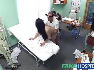 ਸੈਕਸ, sexy ਡਾਕਟਰ ਐਚਡੀ ਵੀਡੀਓ dehati ਨੂੰ ਪੁੱਛੀਦਾ ਹੈ, ਛੋਟੇ ਛਾਤੀ